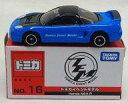ミニカー 1/59 HONDA NSX-R(ブルー) 「トミカ イベントモデル No.16」 https://thumbnail.image.rakuten.co.jp/@0_mall/surugaya-a-too/cabinet/3683/770520340m.jpg?_ex=128x128