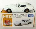 ミニカー 1/59 トヨタ 2000GT(ホワイト) 「トミカ あこがれの名車セレクション」 トイズドリームプロジェクト限定