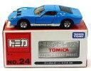 ミニカー 1/61 ランボルギーニ ミウラ SV(ブルー) 「トミカ イベントモデル No.24」 https://thumbnail.image.rakuten.co.jp/@0_mall/surugaya-a-too/cabinet/3684/770519901m.jpg?_ex=128x128