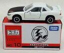 ミニカー 1/59 日産 シルビア(ホワイト×ブラック) 「トミカ イベントモデル No.10」 https://thumbnail.image.rakuten.co.jp/@0_mall/surugaya-a-too/cabinet/3684/770520272m.jpg?_ex=128x128