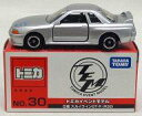 ミニカー 1/69 日産 スカイライン GT-R R-32(シルバー) 「トミカ イベントモデル No.30」
