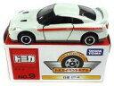 ミニカー 1/61 日産 GT-R(ホワイト×レッド) 「トミカ イベントモデル No.9」 https://thumbnail.image.rakuten.co.jp/@0_mall/surugaya-a-too/cabinet/3684/770520508m.jpg?_ex=128x128