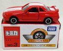 ミニカー 1/59 日産 スカイライン GT-R R32(レッド×ホワイト) 「トミカ イベントモデル No.3」