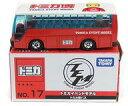 ミニカー 1/145 トミカ博バス(レッド×ホワイト) 「トミカ イベントモデル No.17」