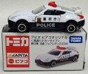 【中古】ミニカー 1/57 日産 フェアレディZ Z34(ブラック×ホワイト) 「トミカ 高速パトカータイプ 第3弾」 アピタ・ピアゴ限定