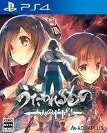 [Used] Utawarerumono PS4 soft white Emperor of [normal Edition] [02P01Oct16] [Picture]