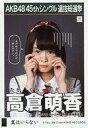 【エントリーで全品ポイント10倍!(7月26日01:59まで...