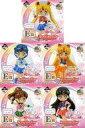 【中古】トレーディングフィギュア 全5種セット 「一番くじ 美少女戦士セーラームーン 〜Life with Sailor Moon〜」 E賞 あつめてフィギュア〜Pearl Style〜