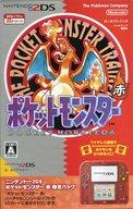 [Pre] limited Pocket Monster red Nintendo 3ds hardware Nintendo DS unit Pack [02P03Sep16] [Picture]