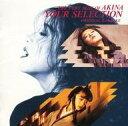【中古】その他CD 中森明菜 / YOUR SELECTION〜THE...