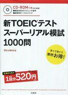 https://item.rakuten.co.jp/surugaya-a-too/ts-31687696-1/