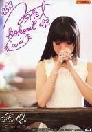 トレーディングカード・テレカ, トレーディングカード 1081809:59() AsrielKOKOMICDAntiQue 2nd collection