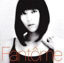 【中古】邦楽CD 宇多田ヒカル / Fantome(SHM-CD)