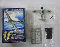 """[上一页][秘密 1︰ 塑料模型 1/144 测试 (塑料模型) 攻击飞机大风单位南空军空中绘画版""""如果军事工艺系列如果历史并不一定是禁忌,但抓住了......""""[02P01Oct16] [图片]"""