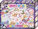 【新品】おもちゃ キラデコアート PG-04 ぷにジェル ゆ...