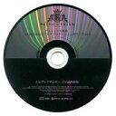 【中古】アニメ系CD KING OF PRISM by PrettyRhythm アニミュゥモ特典 EZ DO DANCE アレクソロバージョンオリジナルCD
