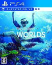 【中古】PS4ソフト PlayStation VR WORLDS