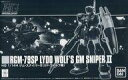 【中古】プラモデル 1/144 HGUC RGM-79SP ジム・スナイパーII(リド・ウォルフ機) 「機動戦士ガンダムシリーズ」 プレミアムバンダイ限定 [0211629]