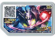 トレーディングカード・テレカ, トレーディングカード 538802 02-040 5