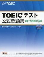 https://item.rakuten.co.jp/surugaya-a-too/s-31437670-1/