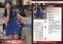 【中古】BBM/レギュラーカード/ボウリング/BBM2016 MASTERPIECE 125 [レギュラーカード] : 名和秋