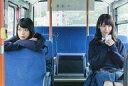 【エントリーでポイント10倍!(3月28日01:59まで!)】【中古】ポストカード(女性) 衛藤美彩...