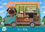 【中古】どうぶつの森amiiboカード/とびだせ どうぶつの森 amiibo+ 31 : ベーグル