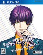 【予約】PSVITAソフト DYNAMIC CHORD feat.Liar-S V editi…