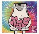 【中古】邦楽CD ヤバイTシャツ屋さん / We love Tank-top[DVD付初回限定盤]