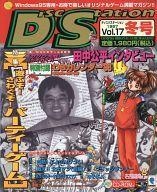 ゲーム, その他 Windows9598 CD DiSC Station Vol.17 ()