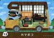 【中古】どうぶつの森amiiboカード/とびだせ どうぶつの森 amiibo+ 12 : カマボコ