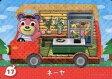 【中古】どうぶつの森amiiboカード/とびだせ どうぶつの森 amiibo+ 17 : ネーヤ