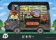 【中古】どうぶつの森amiiboカード/とびだせ どうぶつの森 amiibo+ 27 : ビネガー