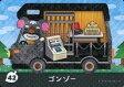 【中古】どうぶつの森amiiboカード/とびだせ どうぶつの森 amiibo+ 42 : ゴンゾー