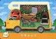 【中古】どうぶつの森amiiboカード/とびだせ どうぶつの森 amiibo+ 14 : ケチャップ