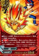 トレーディングカード・テレカ, トレーディングカードゲーム WBF-D-SS033 D-SS030012 ()