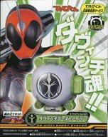 Kamen Rider ghost episode 1 1071101:59 ver. DVD ...