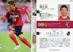 【中古】スポーツ/レギュラーカード/2007Jリーグオフィシャルトレーディングカード 010 [レギュラーカード] : 柳沢敦