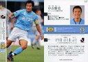 【中古】スポーツ/レギュラーカード/2007Jリーグオフィシャルトレーディングカード 137 [レギュラーカード] : 中山雅史