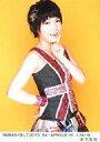 【エントリーでポイント10倍!(9月26日01:59まで!)】【中古】生写真(AKB48・SKE48)/アイドル/NMB48 木下百花/NMB48×B.L.T.2013 04-APRICOT19/174-B