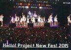 【中古】邦楽DVD Hello! Project New Fes! 2015