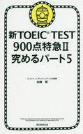 https://item.rakuten.co.jp/surugaya-a-too/s-24280575-1/