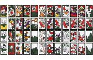【エントリーでポイント10倍!(9月26日01:59まで!)】【中古】小物(男性) Gackt がくっち花札 「DVD PLATINUM BOX-XI-For my Dears-」 同梱品画像