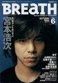 【中古】音楽雑誌 BREaTH 1998/11 Vol.6【02P03Dec16】【画】