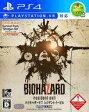 【新品】PS4ソフト バイオハザード7 レジデント イービル