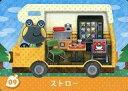 【中古】どうぶつの森amiiboカード/とびだせ どうぶつの森 amiibo+ 09 : ストロー