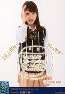 トレーディングカード・テレカ, トレーディングカード (AKB48SKE48)NMB48 C NMB48 6th Anniversary LIVE