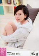 【中古】生写真(AKB48・SKE48)/アイドル/AKB48 兒玉遥/全身(足見切れ)・座り/AKB48 2016年4月度 net shop限定個別生写真 「2016.04」「ルームウェア」