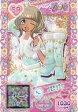 【中古】プリパラ/スーパーレア/マイチケ/シューズ/ラブリー/Marionette Mu/プリチケコレクショングミVol.11 C-173 [SR] : ゆきふるブルーブーツ
