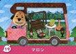 【中古】どうぶつの森amiiboカード/とびだせ どうぶつの森 amiibo+ 19 : マロン